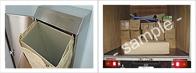 内部漏洩対策に強い機密ボックス